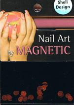 Naglar Shell Design - Swirl Orange