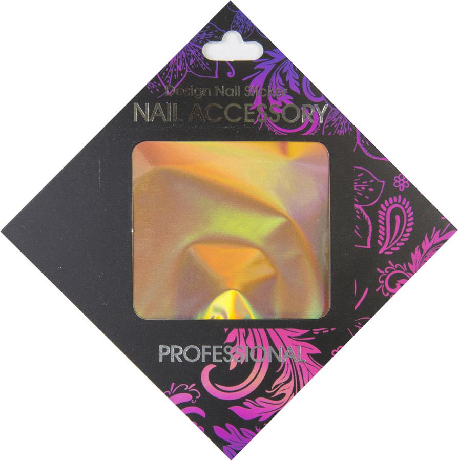 Naglar Transfer Foil Holografic Gold - 6,2 cm x 14,6 cm