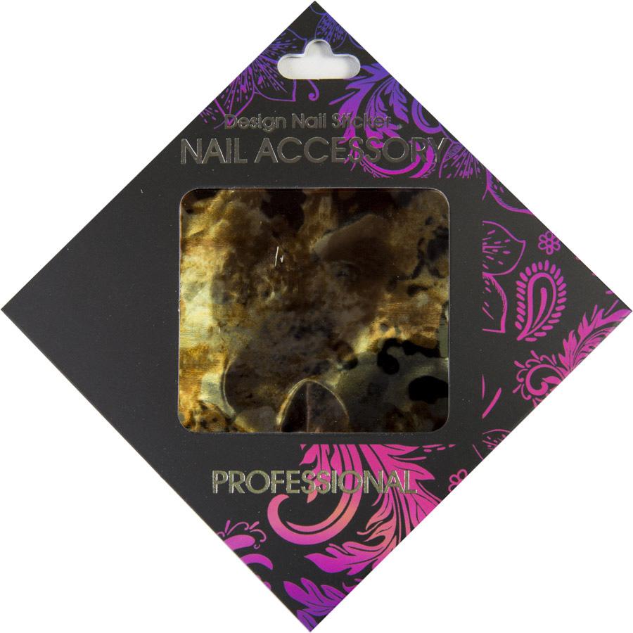 Naglar Transfer Foil Hyena Spot - 6,2 cm x 14,6 cm