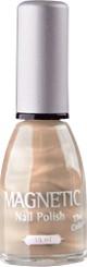 Naglar Nagellack Sand Dunes - 15 ml