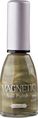 Naglar Nagellack Shimmering Bronze - 15 ml