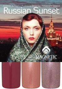 Naglar Russian Sunset Collection - 3 st 15 ml nagellacker