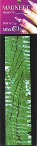 Naglar Shell Sheet - Zebra Green
